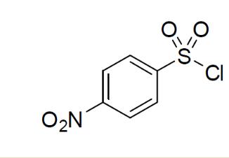 对硝基苯磺酰氯保护基试剂