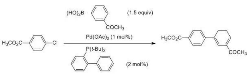 芳基氯参与Suzuki偶联反应