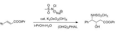 9-BBN参与的Suzuki反应实例