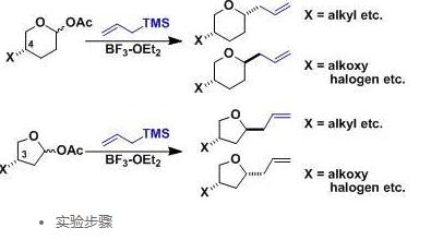 分离柱串联模式对有机光电材料的分离纯化影响
