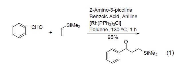 常用试剂----乙烯基三甲基硅烷