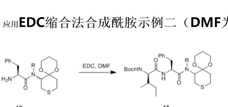 碳二亚胺类缩合剂制备酰胺