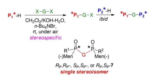 聊城大学赵长秋团队 | 手性叔膦化合物三个碳磷键构筑的新方法