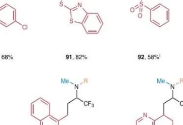 Nat. Commun.:碳-碳双键双官团能化合成三氟烷基胺