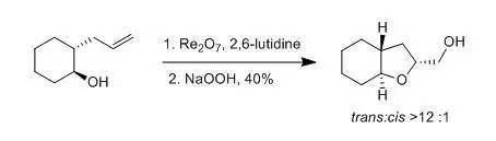 Kennedy氧化环化反应一