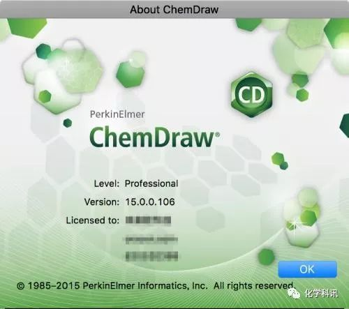 ChemDraw预测核磁共振